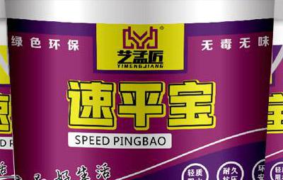 艺孟匠防水品牌logo图片