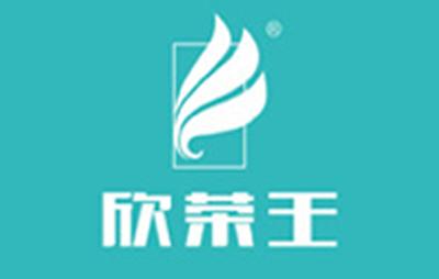 欣荣王防水品牌logo图片