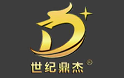 世纪鼎杰防水品牌logo图片