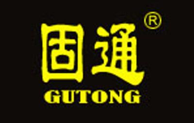 固通防水品牌logo图片