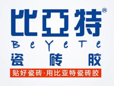 南京安普建材有限公司企业形象图片logo