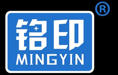 铭印防水品牌logo图片