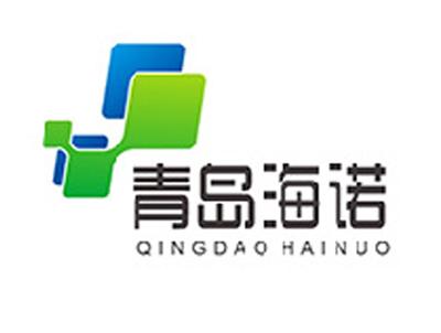 青岛海诺化学建设材料有限公司企业形象图片logo