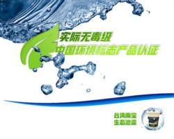 养虾池漆预防工厂化养虾池泛碱的原理
