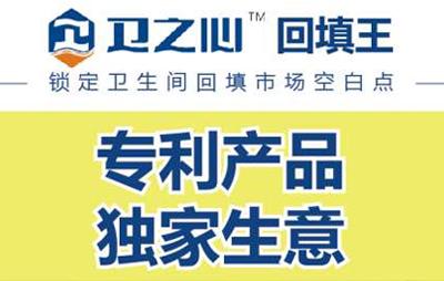 湖南洁邦建材科技有限公司企业形象图片logo