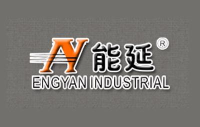 能延防水品牌logo图片