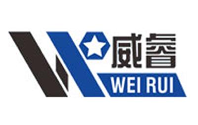 威睿防水品牌logo图片