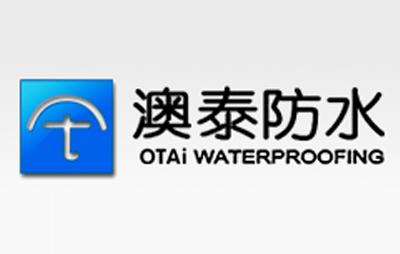 澳泰防水品牌logo图片