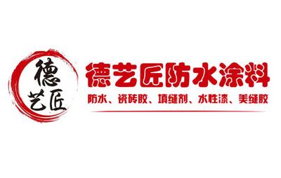 德艺匠防水品牌logo图片