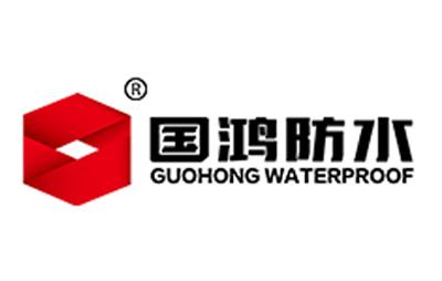 国鸿防水防水品牌logo图片