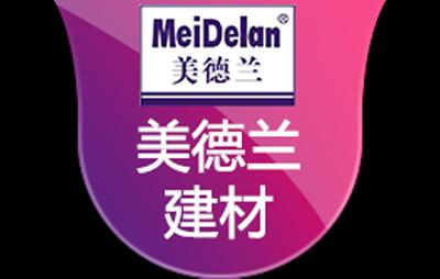 美德兰防水品牌logo图片