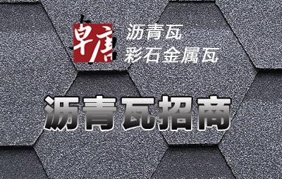 广德卓唐实业有限公司