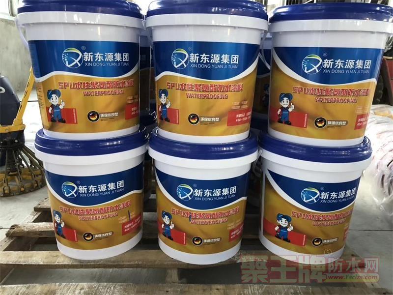 家然防水品牌店面形象新东源SPU水性聚氨酯防水涂料