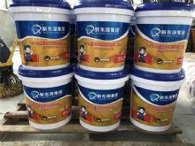 新东源SPU水性聚氨酯防水涂料