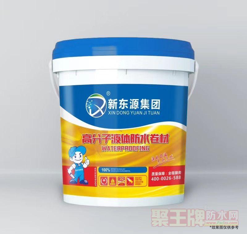 家然防水品牌店面形象新东源高分子液体防水卷材