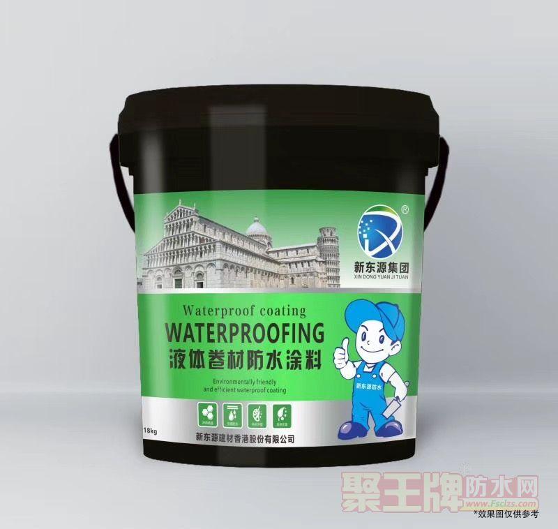 家然防水品牌店面形象液体卷材防水涂料