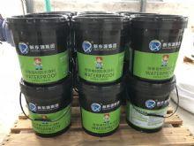 新东源液体卷材防水涂料
