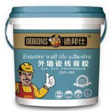 外墙瓷砖背胶