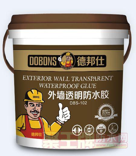 德邦仕防水品牌店面形象外墙透明防水胶
