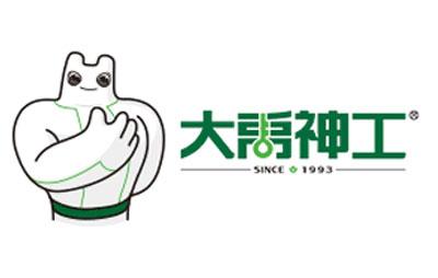 大禹神工防水品牌logo图片
