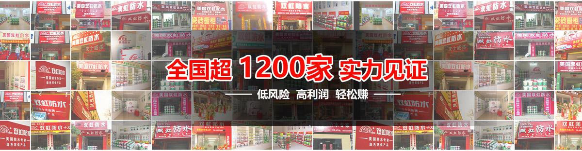 广州双虹建材有限公司