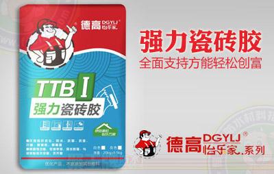 德高怡乐家TBBI型(强力瓷砖胶)