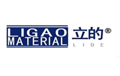 立的防水品牌logo图片