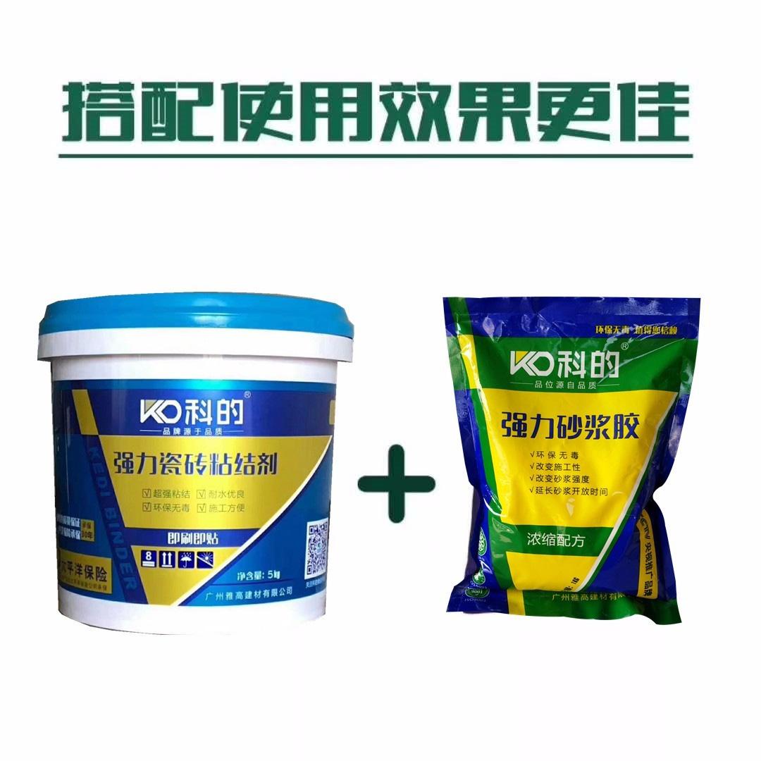 5看小技巧 | 科的砂浆胶助你轻松选购质量好的砂浆胶!