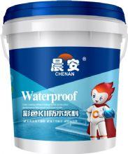彩色k11防水浆料