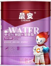 潮固化聚氨酯防水涂料
