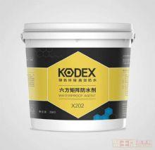 永凝型防水剂301