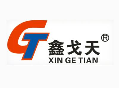新乡市戈天防水材料有限公司企业形象图片logo