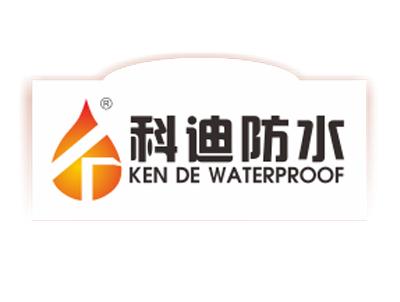 芜湖科迪防水节能科技有限公司企业形象图片logo