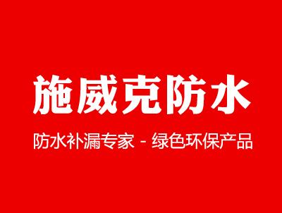 河南铭庭建材有限公司企业形象图片logo