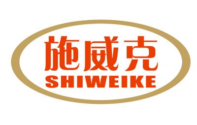 施威克防水品牌logo图片