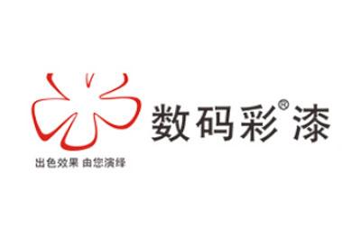 数码彩防水品牌logo图片