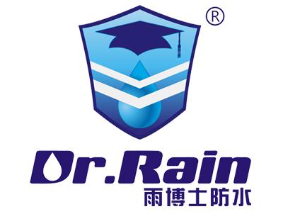广州雨博士建材有限公司