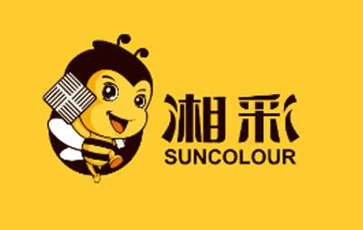 湘彩防水品牌logo图片