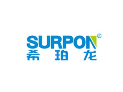 上海希珀龙实业有限公司企业形象图片logo