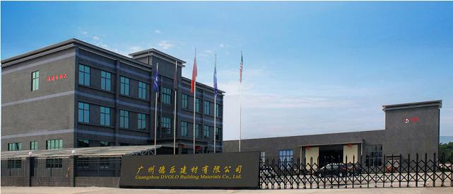 广州固德乐防水材料厂家全国招商