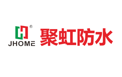 聚虹防水品牌logo图片