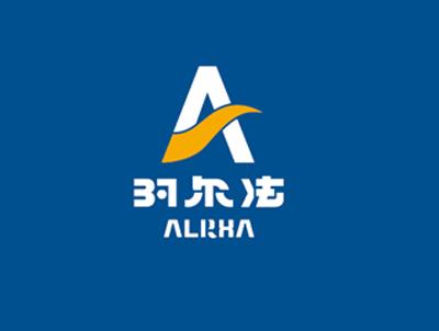 阿尔法品牌形象