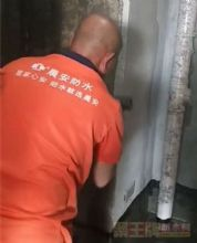 晨安厨卫专用k11防水浆料施工图