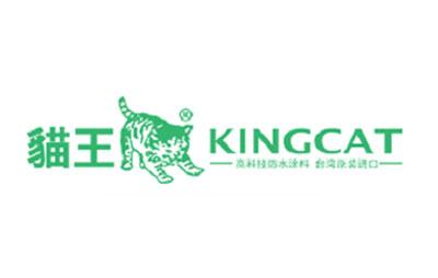 猫王防水品牌logo图片
