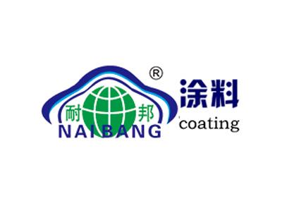 杭州耐基防水建材有限公司企业形象图片logo