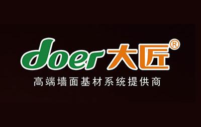 大匠防水品牌logo图片