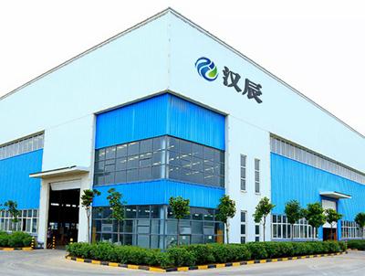 芜湖汉辰新材料科技有限公司企业形象图片logo