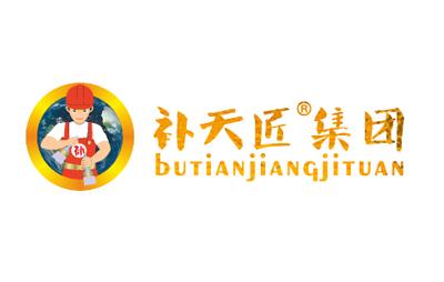 补天匠防水品牌logo图片