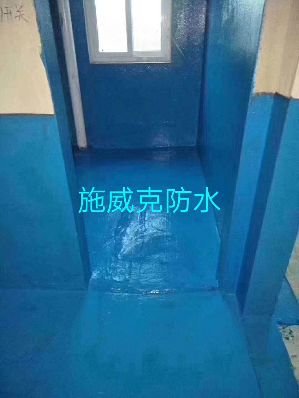 彩色防水1