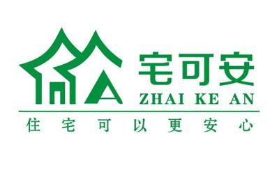 宅可安防水品牌logo图片